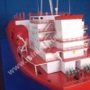 BP2IP LNG CARRIER Miniature